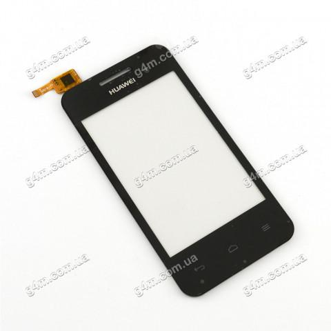 Тачскрин для Huawei Ascend Y220 черный с клейкой лентой