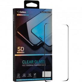 Защитное стекло Gelius Pro Full Cover Glass для Samsung G985 (S20 Plus)