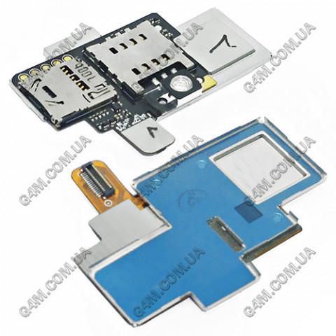 Модуль Сим карты и карты памяти LG P990 Optimus 2X, P999 Optimus 2X