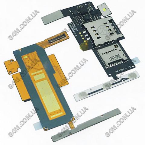 Модуль Сим карты и карты памяти LG P970 Optimus